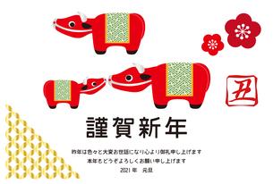 丑年の年賀状 牛の置物 イラスト ベクターのイラスト素材 [FYI04614053]