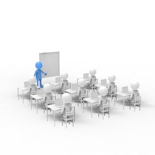 教室の教師と生徒のイラスト素材 [FYI04614243]