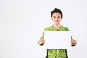日本人男性の写真素材 [FYI04616187]