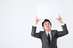 日本人ビジネスマンの写真素材 [FYI04618502]