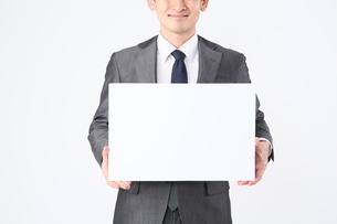 日本人ビジネスマンの写真素材 [FYI04618559]