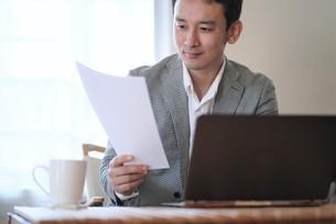日本人ビジネスマンの写真素材 [FYI04619732]