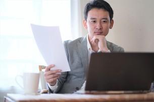 日本人ビジネスマンの写真素材 [FYI04619737]