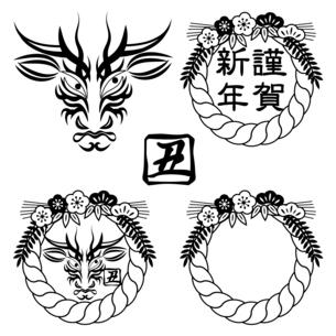 スタンプ風イラスト セット:歌舞伎のメイク風の牛の顔のデザイン(隈取)しめ縄飾り 丑の漢字のイラスト素材 [FYI04620306]