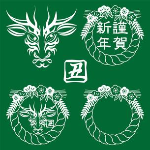スタンプ風イラスト セット:歌舞伎のメイク風の牛の顔のデザイン(隈取)しめ縄飾り 丑の漢字のイラスト素材 [FYI04620314]