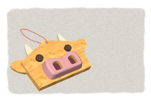 牛の絵馬ハガキイラスト 年の初めに絵馬で願掛け のイラスト素材 [FYI04620463]