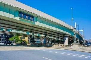 江戸時代から道路網の始点とされる日本橋 の写真素材 [FYI04620705]