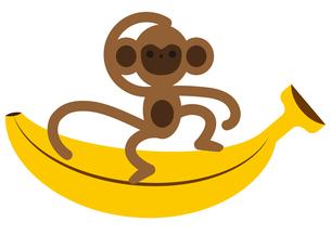 猿とバナナのイラスト素材 [FYI04621755]