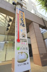 熊谷の大温度計の写真素材 [FYI04621900]