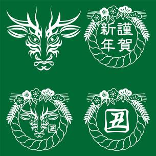 スタンプ風イラスト セット:歌舞伎のメイク風の牛の顔のデザイン(隈取)しめ縄飾り 丑の漢字のイラスト素材 [FYI04621944]