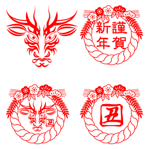 スタンプ風イラスト セット:歌舞伎のメイク風の牛の顔のデザイン(隈取)しめ縄飾り 丑の漢字のイラスト素材 [FYI04621951]