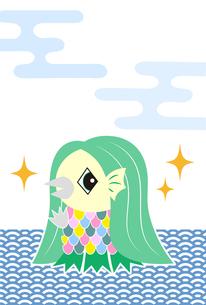 日本の妖怪 アマビエのポストカード イラストのイラスト素材 [FYI04623104]
