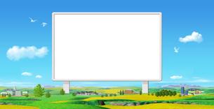 大きな看板のある風景イラストのイラスト素材 [FYI04623534]