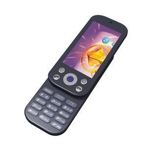 携帯電話-スライド式のイラスト素材 [FYI04623535]