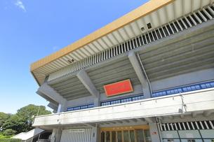 日本武道館の写真素材 [FYI04625773]