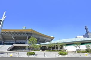 日本武道館と新設された中道場の写真素材 [FYI04625776]
