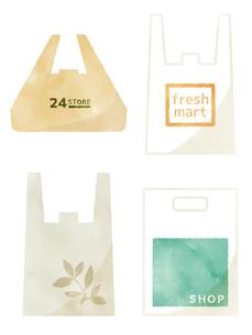 レジ袋-ショップ袋-水彩のイラスト素材 [FYI04627796]