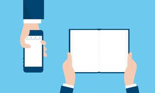 本とスマホを持つ手、紙とデジタルの比較イメージのイラスト素材 [FYI04628550]