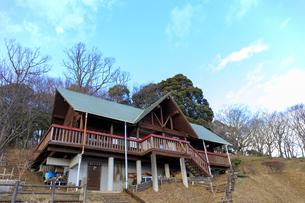 茨城県 三ツ石森林公園 管理事務所の写真素材 [FYI04629210]