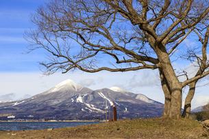 福島県 天神浜より磐梯山を望むの写真素材 [FYI04629258]