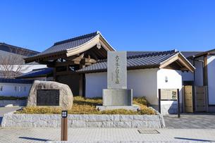 茨城県 大日本史編纂之地の写真素材 [FYI04629288]