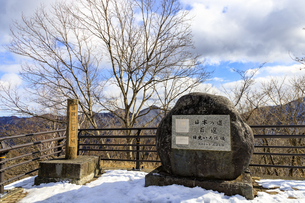 栃木県 黒髪平展望台の写真素材 [FYI04629291]