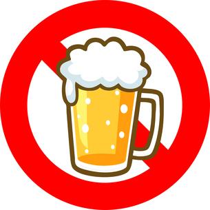 アルコール禁止マークのイラスト素材 [FYI04631440]