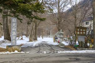 栃木県 日光山温泉寺の写真素材 [FYI04632736]