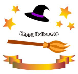 ハロウィン素材 魔女の帽子 魔法のほうき リボン 星 イラストのイラスト素材 [FYI04632917]