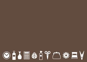 雑貨カードデザインのイラスト素材 [FYI04633332]