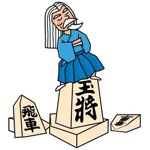 将棋の駒の上でポーズを決めるシニア棋士のイラスト素材 [FYI04634347]