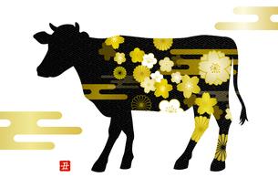 丑年の年賀状素材 日本伝統模様のイラスト素材 [FYI04635635]