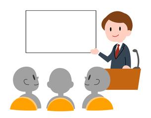 セミナー、男性講師と聴衆のイラスト素材 [FYI04635647]