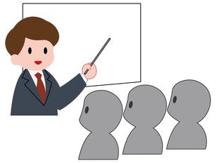 セミナー、男性講師と聴衆のイラスト素材 [FYI04635650]