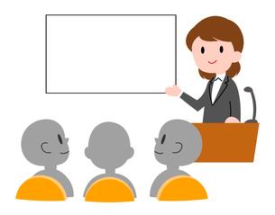 セミナー、女性講師と聴衆のイラスト素材 [FYI04635658]
