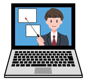 ノートパソコン、オンラインセミナー、オンライン授業、男性講師のイラスト素材 [FYI04635671]