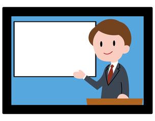オンラインセミナー、オンライン授業、男性講師のイラスト素材 [FYI04635678]