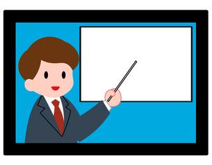オンラインセミナー、オンライン授業、男性講師のイラスト素材 [FYI04635680]