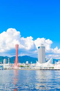 関西の風景 神戸港と街並みの写真素材 [FYI04639521]
