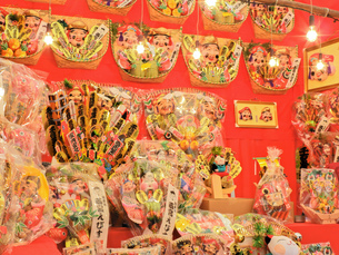 関西の年中行事 西宮神社の十日えびすの写真素材 [FYI04639763]