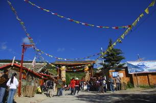 中国 アバ・チベット族チャン族自治州 集落の写真素材 [FYI04641703]