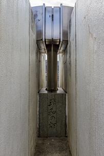 広島平和記念公園 平和の灯中心部の写真素材 [FYI04641887]