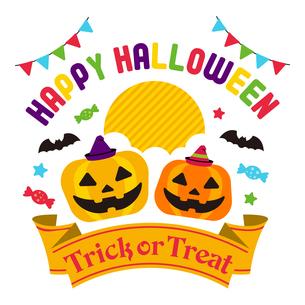 ハロウィーン・ハロウィン かぼちゃ・カボチャイラストのイラスト素材 [FYI04644443]