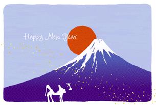 丑年の年賀状テンプレート 富士山と日の出のイラスト素材 [FYI04644694]