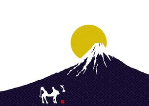 丑年の年賀状素材 富士山と日の出のイラスト素材 [FYI04644698]