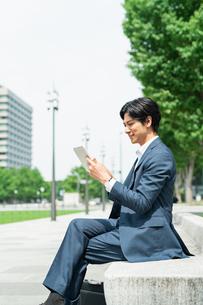 若いアジア人のビジネスマンの写真素材 [FYI04645149]