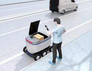 自動運転配送車からスマホアプリで開錠し荷物を受け取る。物流ラストワンマイルのコンセプトの写真素材 [FYI04645968]