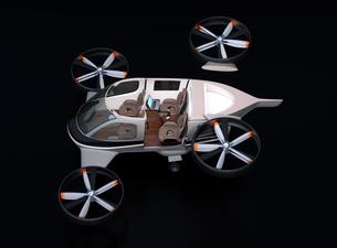 黒バックに自動運転ドローンのカットモデルイメージ。空飛ぶ車インテリアのコンセプトの写真素材 [FYI04646514]