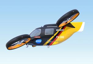 飛行しているレスキュードローンのイメージの写真素材 [FYI04646564]