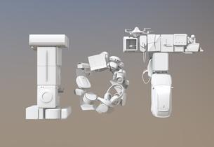 白一色スマート家電とEVで表現したIoT文字。暮らしにあるモノのインタネットコンセプトの写真素材 [FYI04646910]
